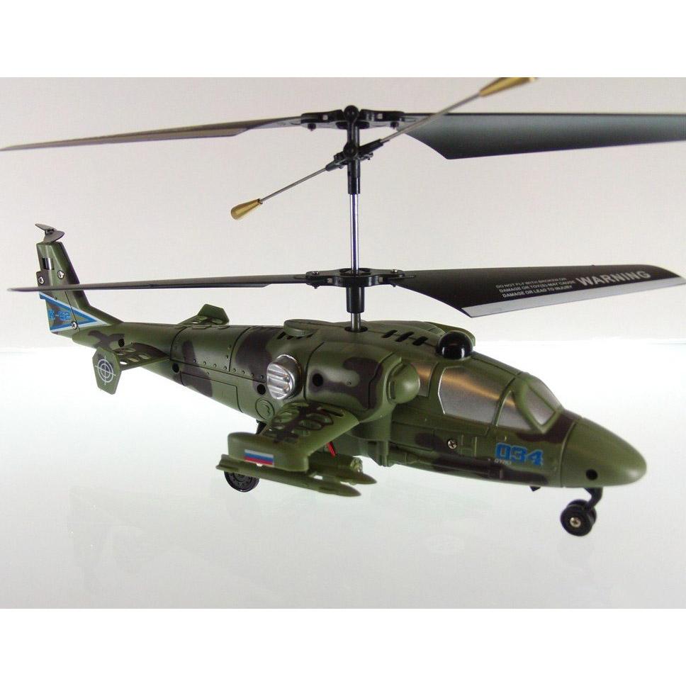 Радиоуправляемый Вертолет КА-52 (18 см) - Фото