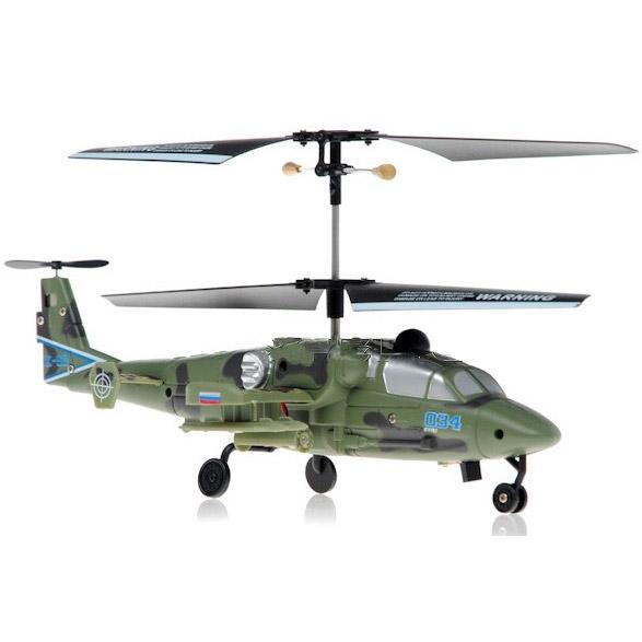 Радиоуправляемый Вертолет КА-52 (18 см)