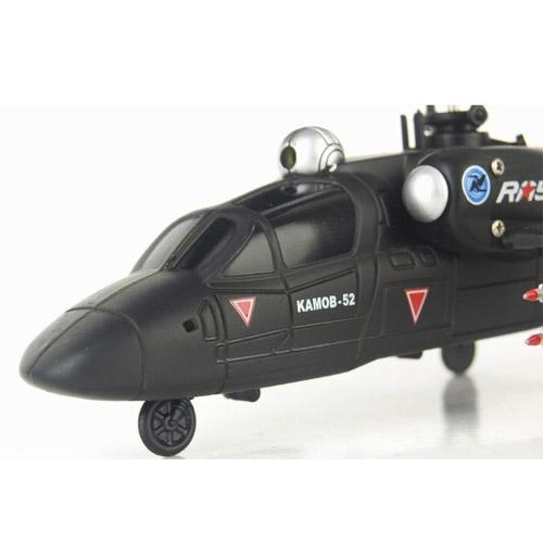 Радиоуправляемый Вертолет КА-52 Черная Акула (23 см) - Фото