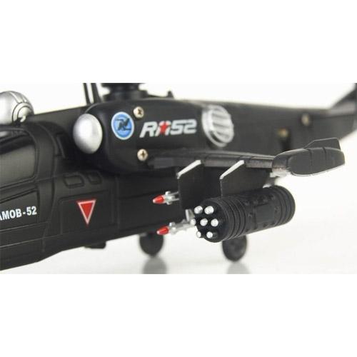 Радиоуправляемый Вертолет КА-52 Черная Акула (23 см) - Фотография
