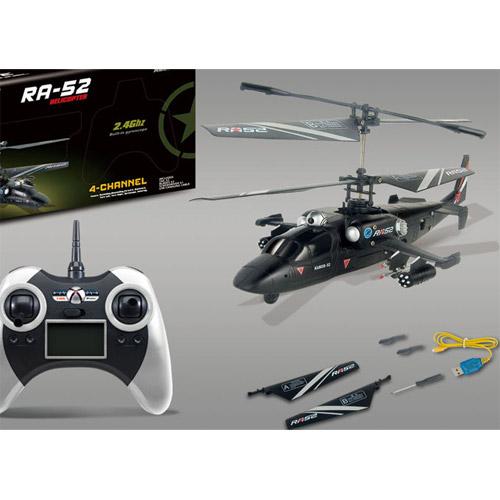 Радиоуправляемый Вертолет КА-52 Черная Акула (23 см) - В интернет-магазине