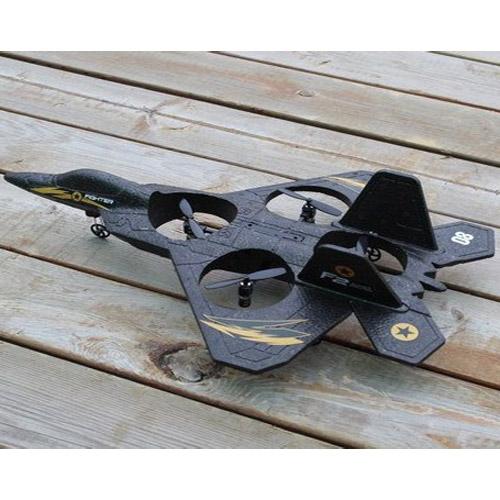 Квадрокоптер-истребитель (4-х канальный, 2.4Ghz) - В интернет-магазине