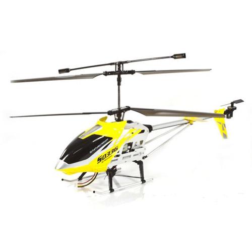 Желтый Радиоуправляемый Вертолет Syma S33 (77 см, 2.4Ghz)