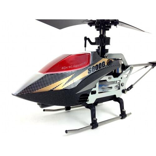 Радиоуправляемый Вертолет Syma S800G  21 см (21 см; 4-х канальный)
