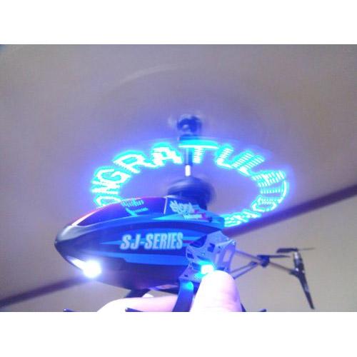 Радиоуправляемый Вертолет (выводит любую надпись на вращающиеся лопасти, 25 см) - В интернет-магазине