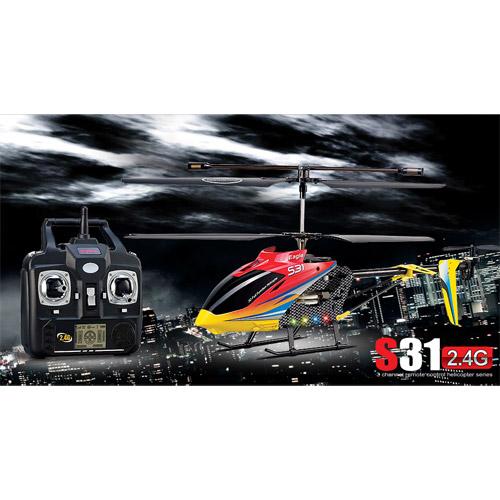 Радиоуправляемый Вертолет Syma S31 (S031, 61 см, 2.4Ghz)