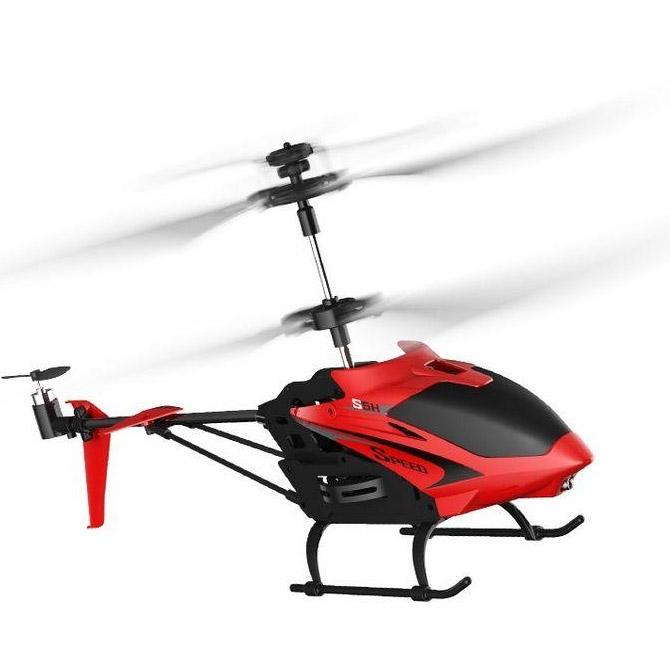 Красный Радиоуправляемый Вертолет Syma S5H (20 см)