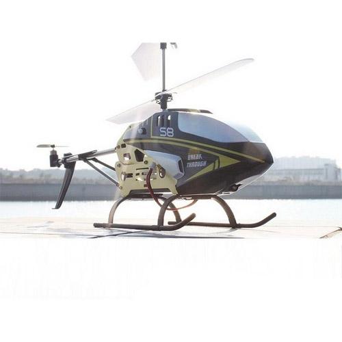 Радиоуправляемый вертолет Syma S8 (27 см) - Фотография