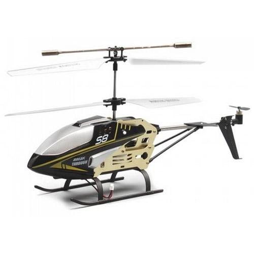 Радиоуправляемый вертолет Syma S8 (27 см)