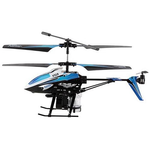 Радиоуправляемый Вертолет стреляющий водой (18.5 см)