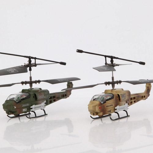 Набор радиоуправляемый вертолетный бой GYRO-Battle (19 см, 2 вертолета)
