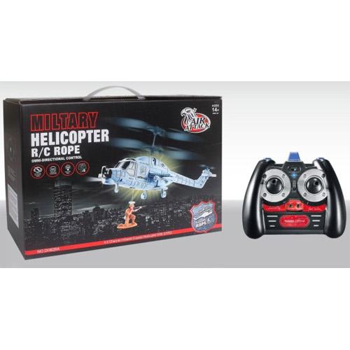 Радиоуправляемый вертолет с выпрыгивающим солдатом - В интернет-магазине