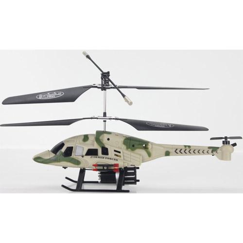 Радиоуправляемый Вертолет стреляющий ракетами s004 (22 см.) - Фото