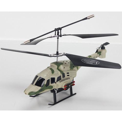 Радиоуправляемый Вертолет стреляющий ракетами s004 (22 см.) - В интернет-магазине