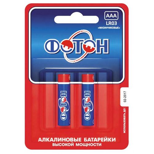 Батарейки Фотон AAA 2 шт.